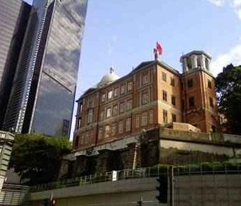 The Hong Kong Court of Final Appeal